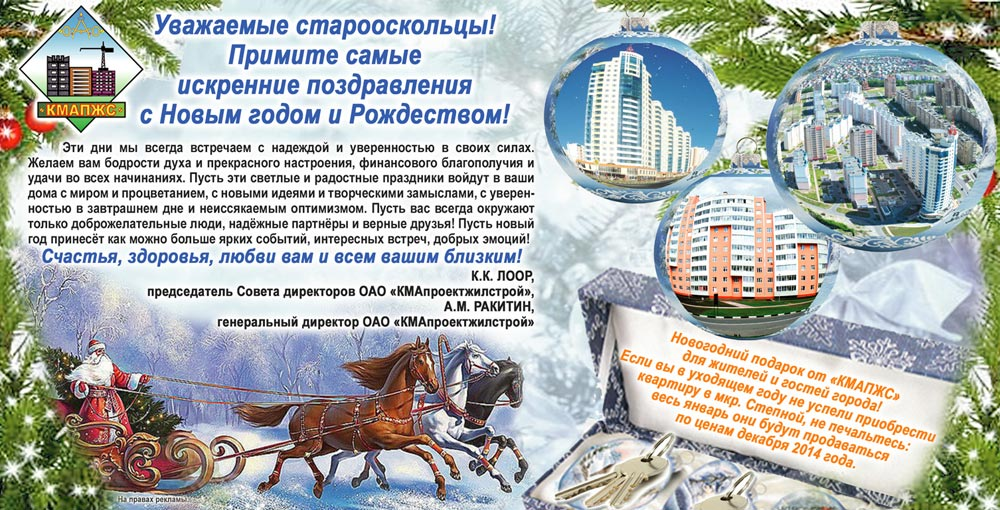 Новоселье стихи на татарском